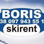 Boris Ski Rent