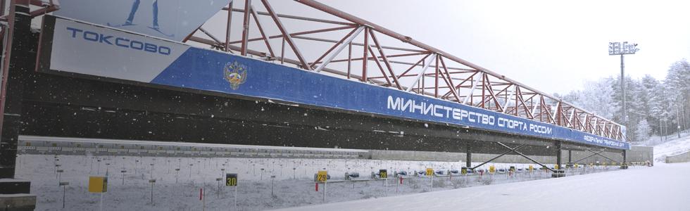 Training center Kavgolovo