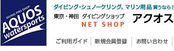 Tsuruya Fishing Tackle Shop